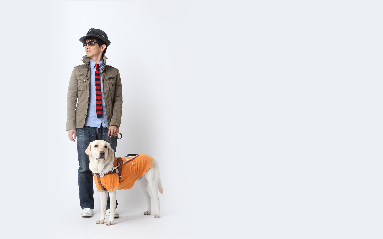 栗山龍太と盲導犬画像1